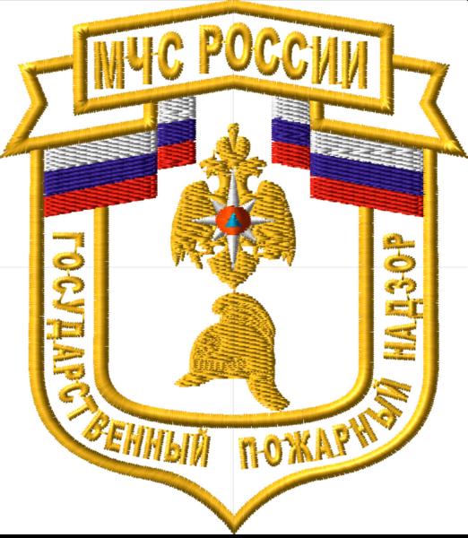 Государственный пожарный надзор. МЧС России.