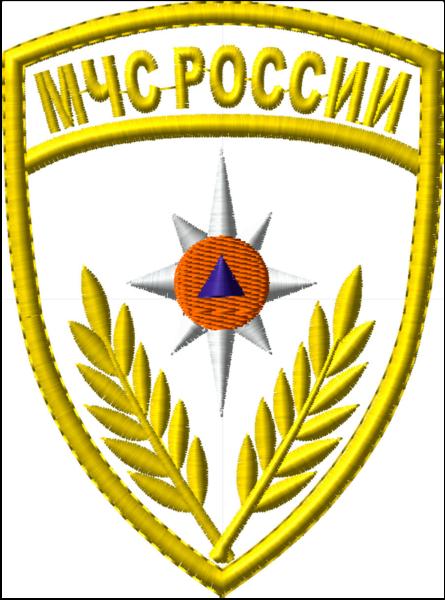 МЧС. России.
